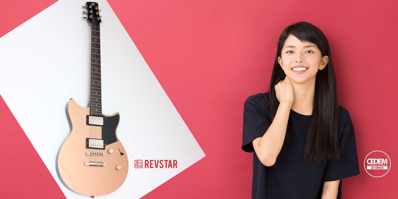 Curso guitarra el ctrica cedem yamaha popular music school for Yamaha music school los angeles